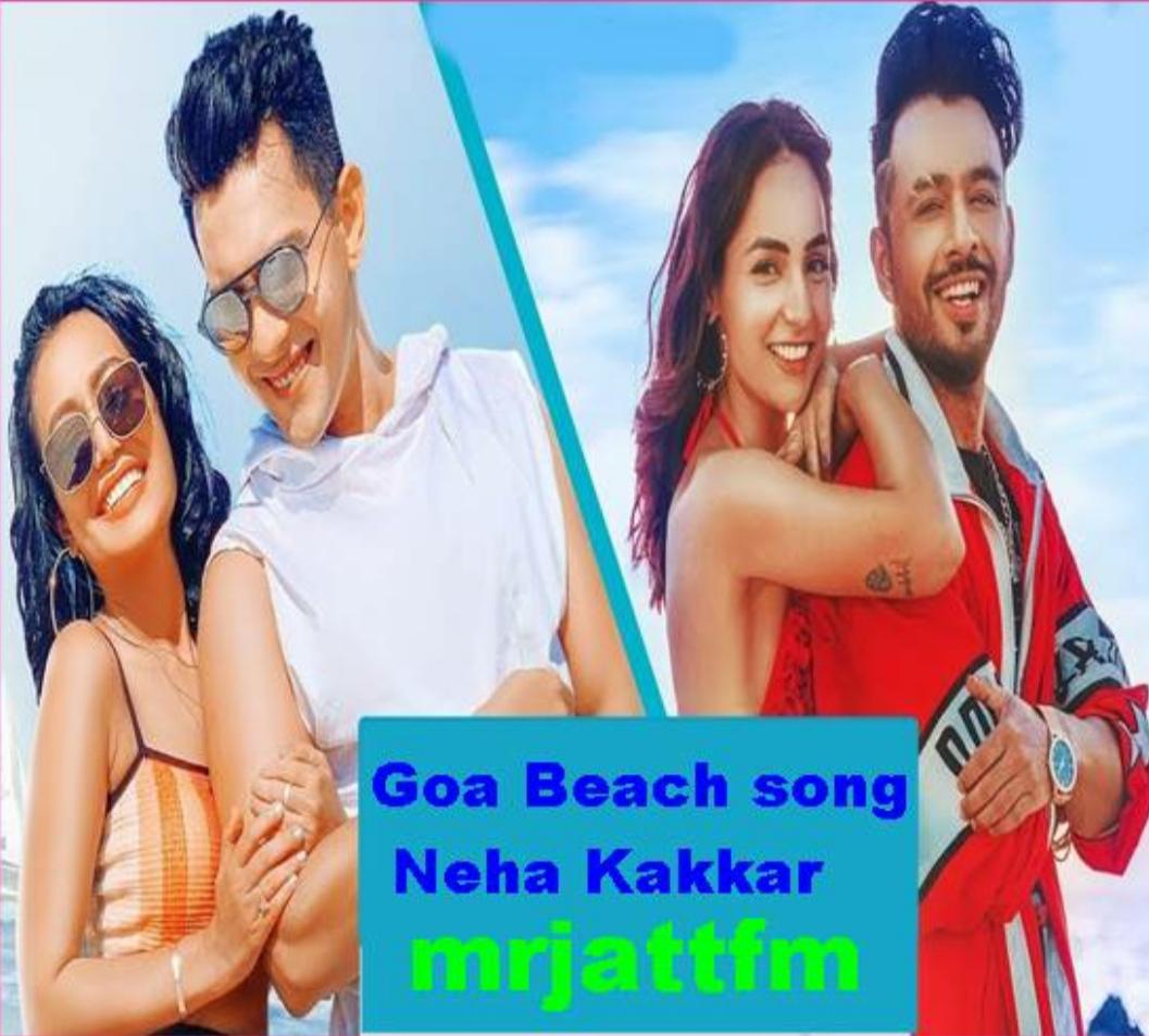 Goa Beach: सॉन्ग हुआ रिलीज,  यूट्यूब पर मचाई धूम, यह देखे वीडियो