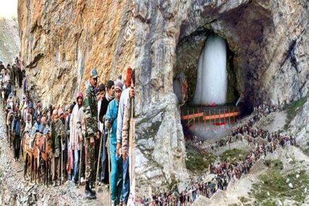 Amarnath yatra : जानिए अमरनाथ यात्रा का महत्व एवं इतिहास | Amarnath yatra 2020