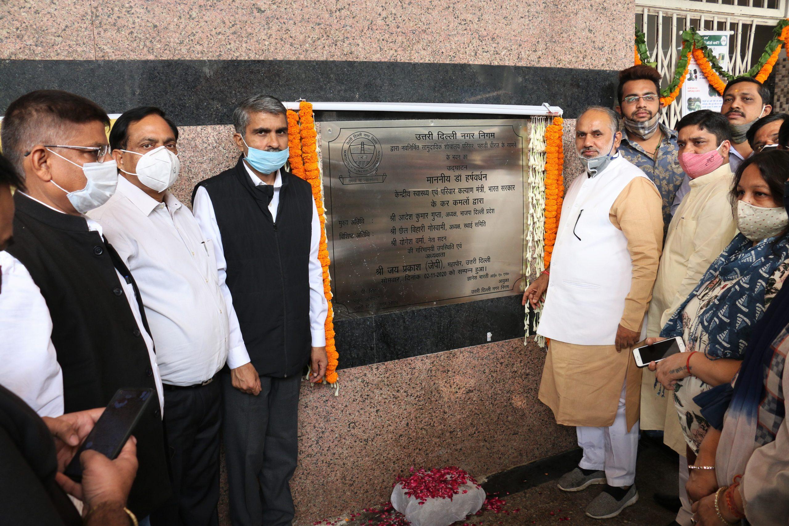 North MCD: उत्तरी दिल्ली के महापौर ने किया तीन सामुदायिक शौचालय परिसरों का उद्घाटन