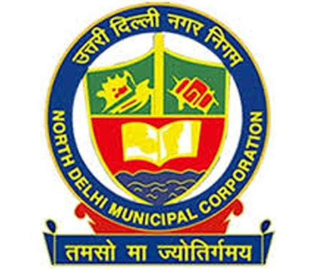 उत्तरी दिल्ली नगर निगम ने संपत्ति कर के रूप में एकत्रित किए 645 करोड़ रु