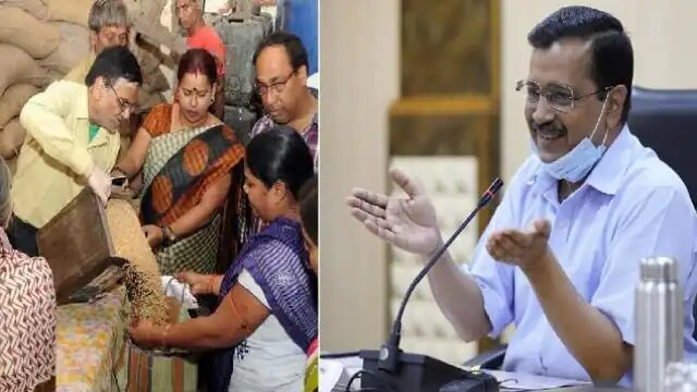 """Doorstep Delivery of Ration in Delhi : 12 अप्रैल से होगी """"मुख्यमंत्री घर-घर राशन योजना"""" की पहल"""