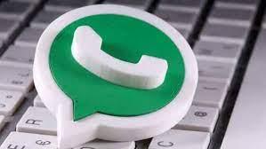 Social Media Update: WhatsApp ने भारत सरकार के खिलाफ दायर किया मुकदमा, कहा नए नियम वापस लिए जाएं